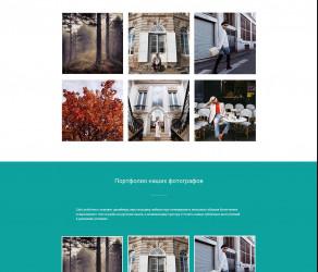 Дизайн PSD сайта для фотостудии